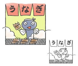 井口3.jpg