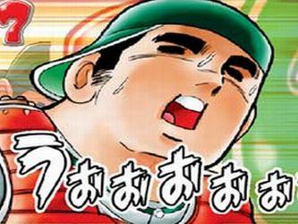 http://daikikensetsu.c.blog.so-net.ne.jp/_images/blog/_a4e/daikikensetsu/E5AE88E4B88B3-5839a.jpg