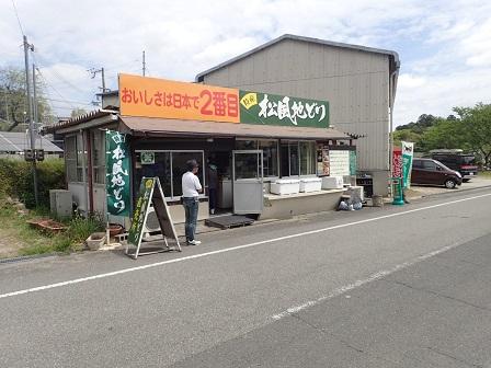 濱4.JPG