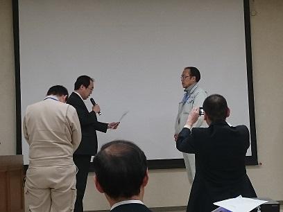 表彰1.JPG